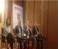 الاتحاد المصري ينظم ندوة لتعريف بدور قطاع التأمين الطبي الخاص