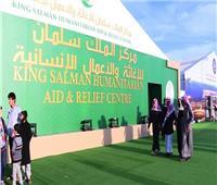 مركز الملك سلمان للإغاثة يوزع موادا غذائية في محافظة صعدة باليمن