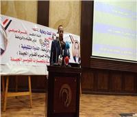 «الشباب والرياضة» بشمال سيناء تحتفل بالذكرى الـ46 لنصر أكتوبر