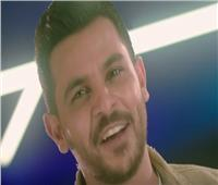 شاهد| «دلع».. أحدث أغاني محمد رشاد