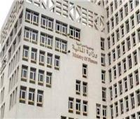 «المالية» تطرح سندات خزانة بقيمة 3.7 مليار جنيه