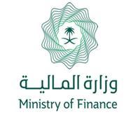 المالية السعودية تحصد جائزة أفضل استخدام للتكنولوجيا بالقطاع المالي