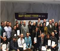 «سوق منتدي مالمو» يعلن عن جوائز صندوق الدعم