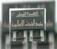 «البحوث الإسلامية» تطلق قافلة للتوعية بروح الانتماء في محافظات الجمهورية