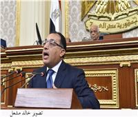 ننشر تقرير الحكومة « مصر تنطلق ويستمر العمل» أمام البرلمان