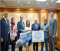 «المصرف المتحد» يمول مشروع أول ورشة لصناعة السيارة الكهربائية المصرية