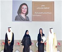 مايا مرسي تشارك حفل إطلاق الوثيقة العربية لحقوق المرأة