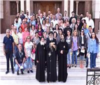 البابا تواضروس يستقبل رحلة من الكنيسة المارونية اللبنانية
