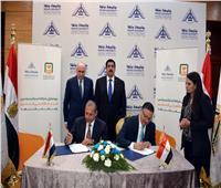 محافظ القليوبية يشهد توقيع اتفاقية شراكة بين جامعة بنها والبنك الأهلي