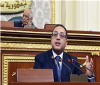 لن نسمح بتكرار سيناريو الفوضى.. نص بيان «مدبولي» أمام «النواب»