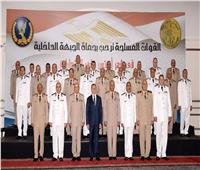 وزير الداخلية وقيادات الشرطة يقدمون التهنئة لوزير الدفاع والقوات المسلحة