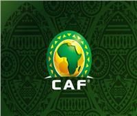 عاجل| قرارات الـ «كاف» الرسمية في أزمة الزمالك وجينراسيون فوت السنغالي