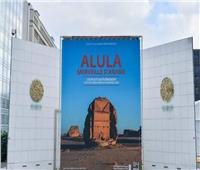 بحضور وزيري الثقافة السعودي والفرنسي افتتاح معرض «العلا» بباريس