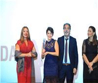 «ليل خارجي» يفوز بجائزة أحسن فيلم في مهرجان مالمو للسينما العربية