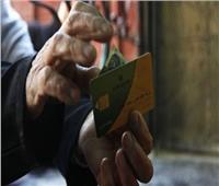 فيديو| «التموين»: ننتج نصف مليار رغيف مدعم يوميًا
