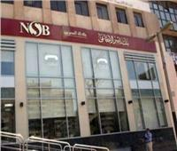 بنك ناصر الاجتماعي يستعد لإصدار 700 ألف بطاقة «ميزة»
