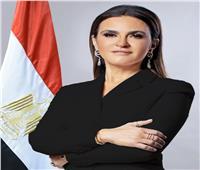 وزيرة الاستثمار: مصر تقدمت 26 مركزًا منذ بداية برنامج الإصلاح الاقتصادي