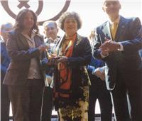 مصر تفوز بجائزة التحالف العالمي لتكنولوجيا المعلوماتللشمول الرقمي