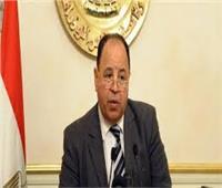 وزير المالية يستعرض جهود إحكام السيطرة على المنافذ الجمركية