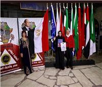 مصر للطيران الناقل الرسمي لمؤتمر «الاستثمار العربي الأفريقي»