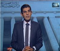 أيمن عطا الله: القانون المصري ليس له عقوبة للتنمر