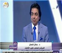 فيديو| جمال شعبان: «أعد الأطباء بانفراجة في الامتيازات المادية»