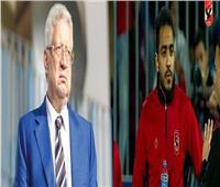 مرتضى منصور يتحدى الأهلي بسبب «عقد» كهربا