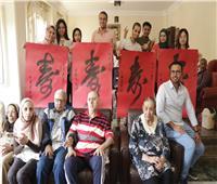 بالصور  الشركة الصينية العاملة بالعاصمة الإدارية تزور دار مسنين