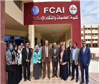 لجنة وزارة التعليم العاليتتفقد حاسبات جامعة السادات