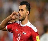 عمر السومة يقود منتخب سوريا للفوز على جزر المالديف 2-1 بتصفيات كأس العالم