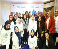 وزارة التضامن تحتفل بيوم الفتاة العالمي