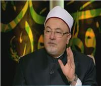 فيديو| خالد الجندى: ربنا هيحاسبنا على سلبياتنا تجاه أزمات المجتمع