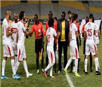 تعرف على ملعب مباراة الزمالك وجينيراسيون السنغالي وعدد الجماهير