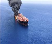 روسيا: من السابق لأوانه إلقاء اللوم على أي جهة في انفجار الناقلة الإيرانية