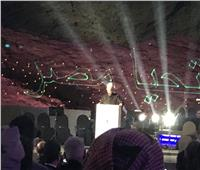 وزير الأوقاف: ملتقى الأديان بسانت كاترين يبعث بروح التسامح للعالم