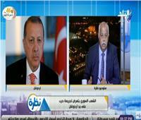 بالفيديو | حمدي رزق يطالب بمقاطعة المنتجات التركية