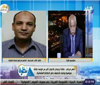بالفيديو |ماهر فرغلي: «الإخوان في سوريا يركبون الدبابات التركية»