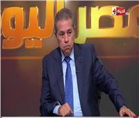 فيديو| «عكاشة»: تركيا تستبيح الأراضي السورية بحجة الأكراد