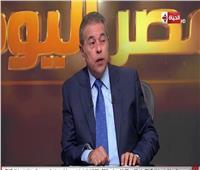 فيديو| توفيق عكاشة: حرب أكتوبر وحدت العرب بعد تفككهم