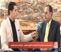 فيديو| محافظ شمال سيناء: ميزانية مفتوحة لإنشاء مدينة رفح الجديدة