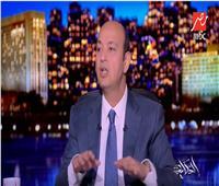 عمرو أديب يطالب بتجميد عضوية قطر في جامعة الدول العربية