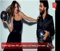 شاهد| تعليق مثير من عمرو أديب على صورة محمد صلاح وعارضة أزياء برازيلية