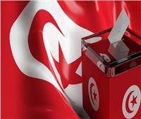 بدء الصمت الانتخابي في تونس استعدادا للجولة الثانية من الانتخابات الرئاسية