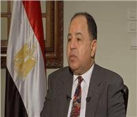 وزير المالية يفتتح المقر الرئيسي للهيئة العامة للتأمين الصحي الشامل بالقاهرة