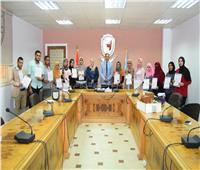 جامعة سوهاج تكرم ٢٥ متدربة لاجتيازهن برنامج «فتيات يمضين قدماََ»