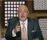 فيديو| خالد الجندى: البعض يبذلمجهودا فى اللهو ويقوم للصلاة كسلان