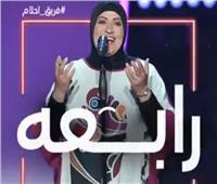 المصرية «رابعة» تشعل مسرح «ذا فويس» بجمال صوتها.. وتنضم لفريق «أحلام»