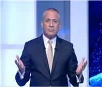أحمد موسي يطالب بتعليق الطيران مع «تركيا» مثلما حدث لـ «قطر».. فيديو
