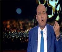 فيديو| تعليق ناري من عمرو أديب على اعتقال قطر لمصريين بتهمة التخابر