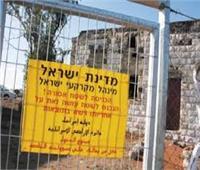تدنيس شواهد في مقبرة للكومنولث البريطاني في «إسرائيل»